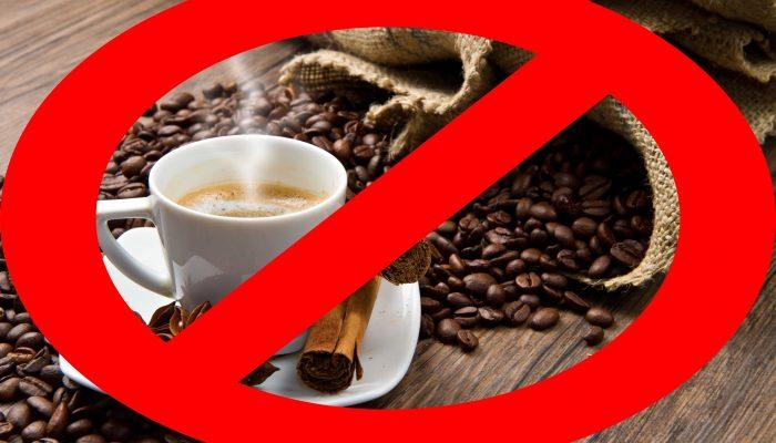 кофе нельзя