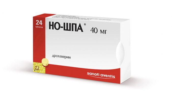 Ротавірусна інфекція як лікувати