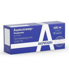 Таблетки Ацикловир при простуде