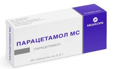 Парацетамол – это антибиотик или нет?