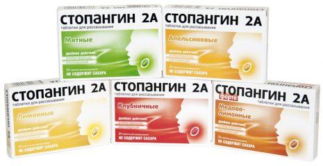 Стопангин 2А таблетки для рассасывания