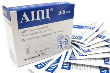 Что такое препарат ацетилцистеин?