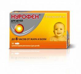 Сколько можно давать Нурофен ребенку при температуре?