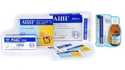 Ацетилцистеин: инструкция по применению