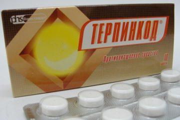 Таблетки Терпинкод: инструкция и состав