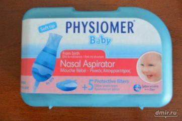 Аспиратор детский назальный Физиомер
