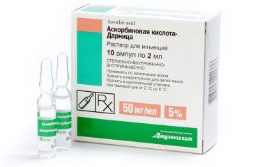 Аскорбиновая кислота в ампулах: инструкция по применению