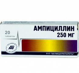 Что такое Ампициллин? (Инструкция, аналоги)