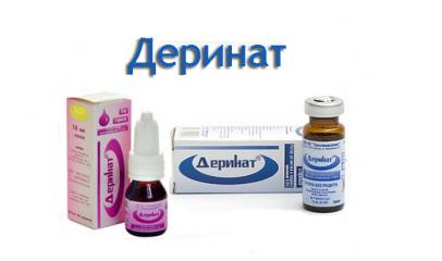 Деринат и аденоиды: лечение у детей