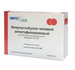 Иммуноглобулин стафилококковый