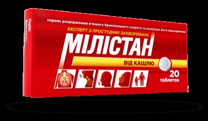 Таблетки и сироп Милистан от кашля: инструкция по применению