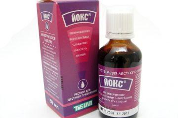 Йокс: препарат для лечения заболеваний горла