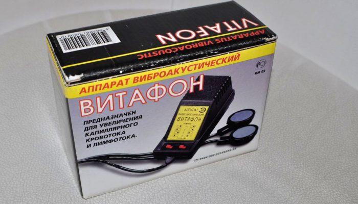 витафон таблетки инструкция по применению