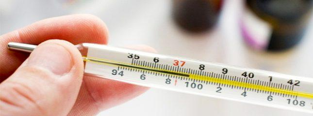 Сколько при ВИЧ держится температура?