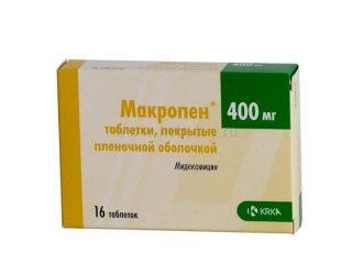 Макропен для лечения ангины