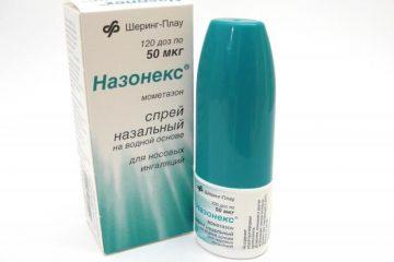 Лечение гайморита Назонексом