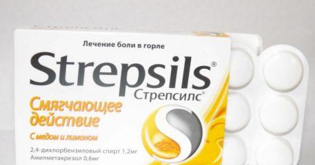 Инструкция по применению Стрепсилс: лимон и мед