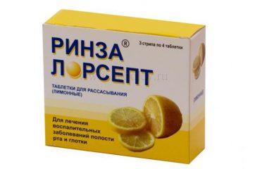 Лорсепт Ринза