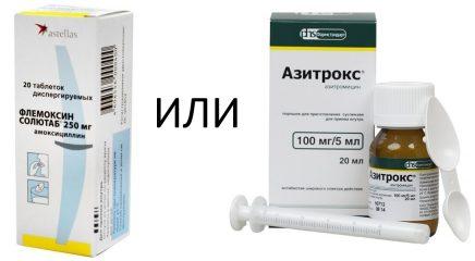 Что лучше Флемоксин или Азитромицин?