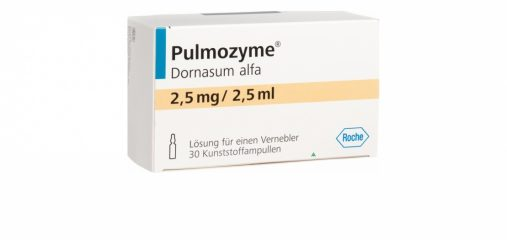 Пульмозим (Рulmozyme): инструкция по применению