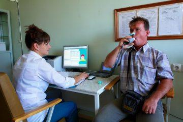 Проведение и результаты спирографии при бронхиальной астме