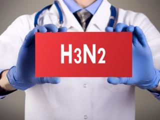 Гонконгский грипп: симптомы и лечение