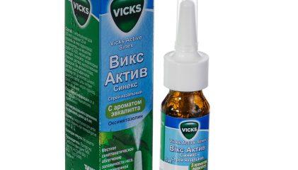 Спрей для назального применения Викс Актив Синекс: эффективное лечение насморка