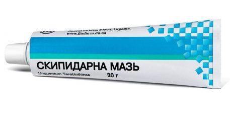 Использование скипидарной мази в лечении  кашля у детей: состав и способ применения средства