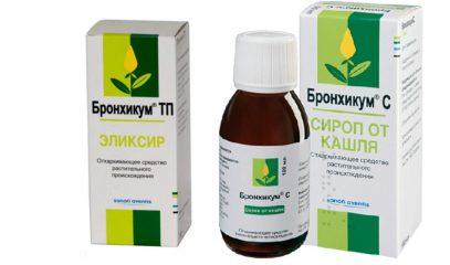Инструкция по применению Бронхикума: сироп, эликсир, капли и таблетки для детей и взрослых