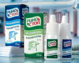 Инструкция по применению Риностоп: лекарственные формы, показания и особенности использования