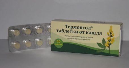 Инструкция по применению таблеток от кашля Термопсол: состав и особенности использования