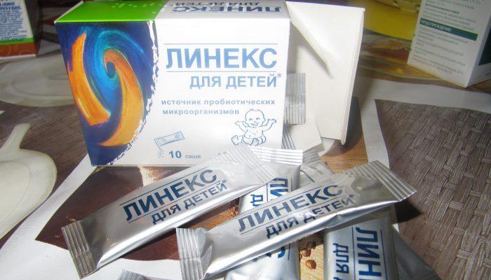 Линекс при гриппе
