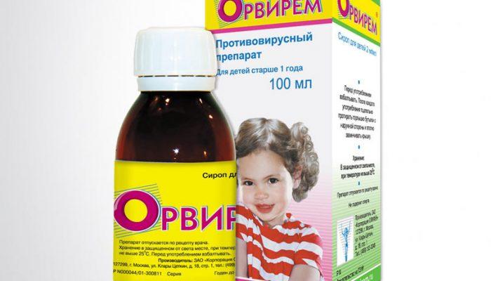 Орвирем сироп инструкция по применению для детей