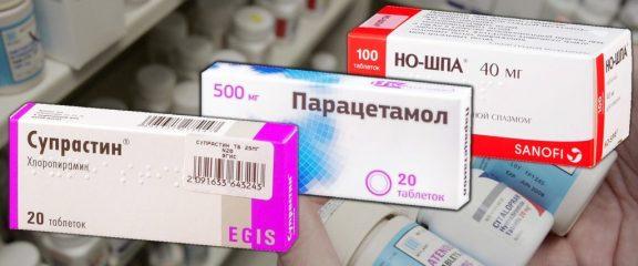 Лечение лихорадки: Анальгин, Супрастин, Парацетамол и другие средства от температуры