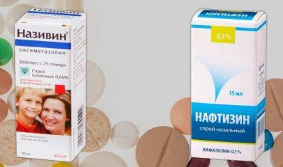 В чем отличия Називина и Нафтизина, а также что лучше выбрать из препаратов?