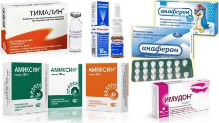 Список самых эффективных иммуномодуляторов для детей и взрослых