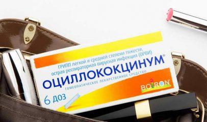 Разрешается ли при беременности Оциллококцинум? Полезные советы и инструкция по применению